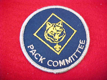 PACK COMMITTEE, GRAY BORDER, 1973+