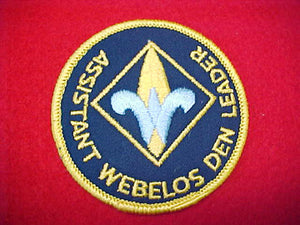 ASSISTANT WEBELOS DEN LEADER, UNTRAINED, 1973-89