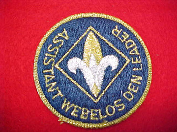 ASSISTANT WEBELOS DEN LEADER, TRAINED, GMY BORDER, 1973-89