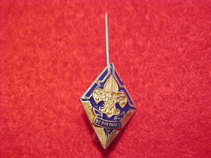 5 YEAR VETERAN PIN, DIAMOND SHAPE, ISSUED 1917-1947, GOLD FILLED