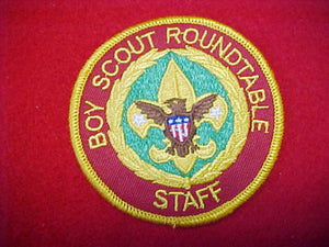 BOY SCOUT ROUNDTABLE STAFF, 1997+