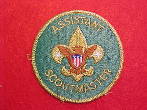 ASSISTANT SCOUTMASTER, TRAINED, GOLD MYLAR, 1974-89