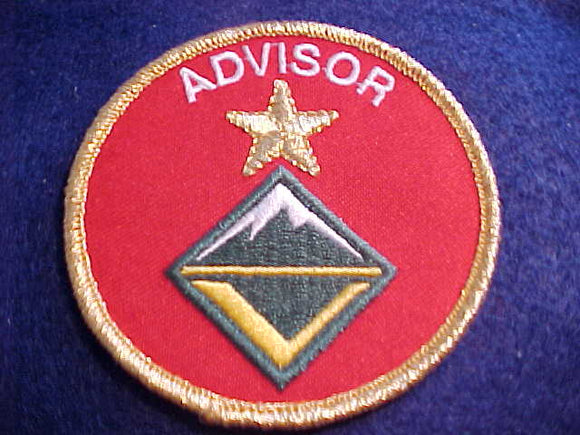 ADVISOR UNIT LEADER AWARD OF MERIT RECIPIENT, 2010