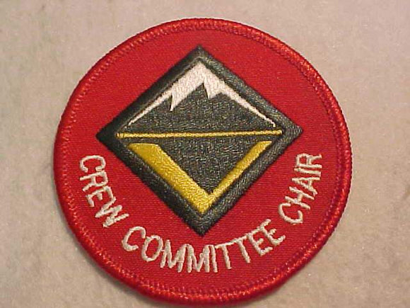 VENTURING CREW COMMITTEE CHAIR