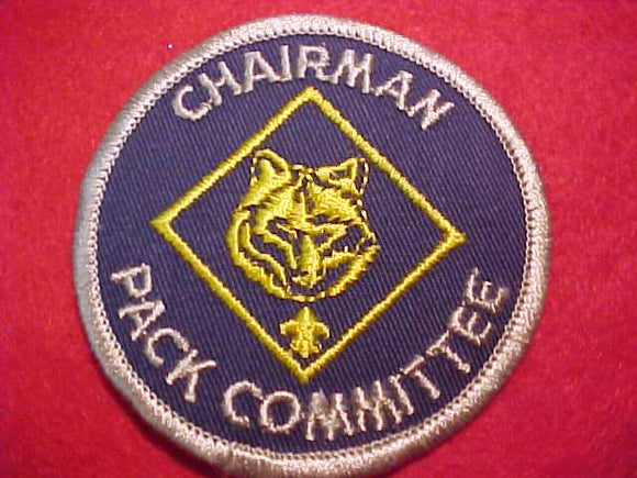 PACK COMMITTEE CHAIRMAN, 1974-90'S, LT. BRONZE BDR.