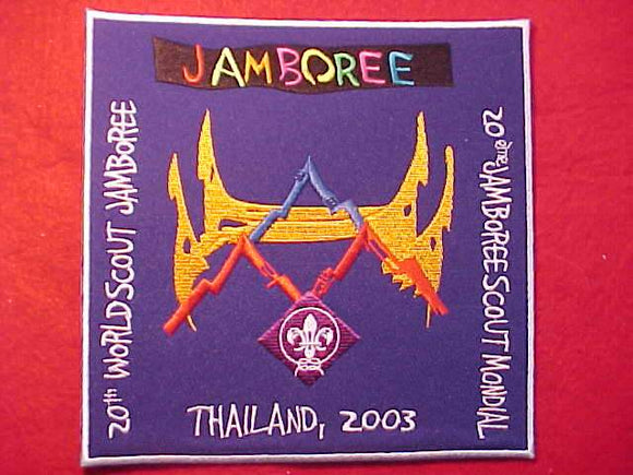WJ JACKET PATCHES, 2003, BLUE BKGR., 6 X 6