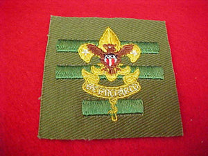 SENIOR PATROL LEADER, SQUARE, KHAKI GREEN TWILL, MINT CONDITION 1946-54