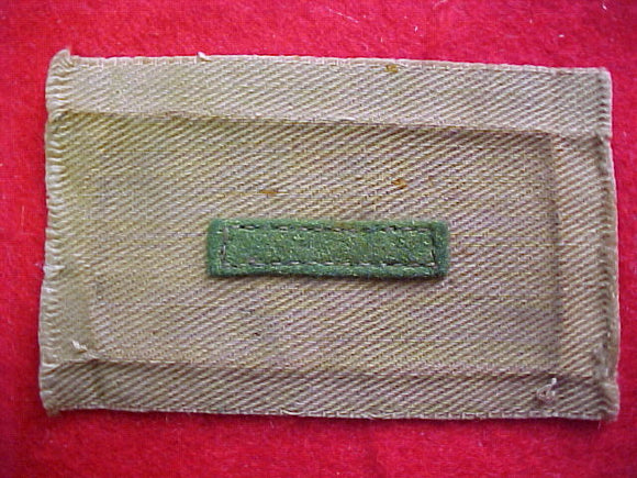 assistant patrol leader, felt bar, narrow bar variety, 1914-1933, used