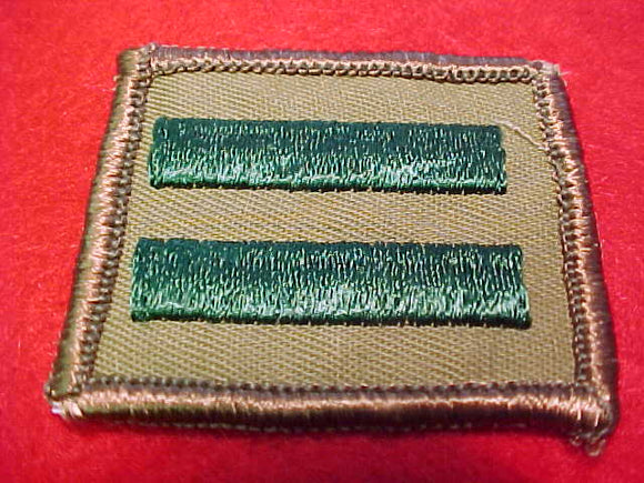 Patrol Leader, 1971 +/-, rolled bdr., cloth back