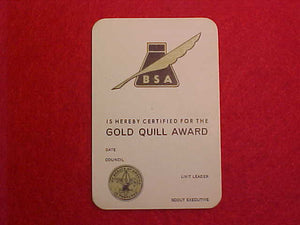 GOLD QUILL AWARD POCKET CARD, 1967 PRINTING