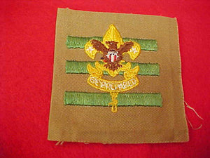 JUNIOR ASSISTANT SCOUTMASTER, FINE TWILL, WWII ERA, 1942-45, USED, EXCELLENT CONDITION