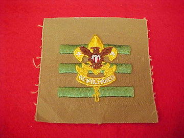 JUNIOR ASSISTANT SCOUTMASTER, FINE TWILL, 1942-45, MINT, RARE