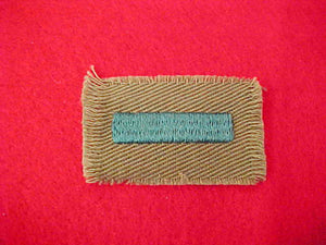 ASSISTANT PATROL LEADER, 1946-54, KHAKI GREEN SQUARE, USED