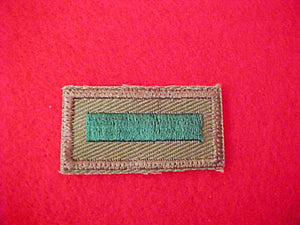 ASSISTANT PATROL LEADER, GAUZE BACK, COARSE TWILL, 1955-71