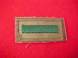 ASSISTANT PATROL LEADER, 1955-71, WHITE GLUE BACK, NO TWILL