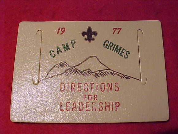 GRIMES PATCH, 1977, DIRECTIONS FOR LEADERSHIP, LEATHER, NO BEADS