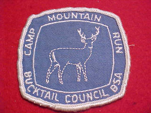 MOUNTAIN RUN PATCH, 1960'S, BUCKTAIL C., WHITE BDR., USED