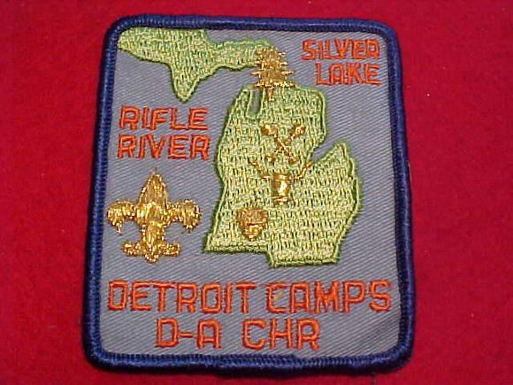 DETROIT CAMPS PATCH, D-BAR-A, CHARLES HOWELL RESV., RIFLE RIVER, SILVER LAKE, 1960'S, ORANGE LETTERS