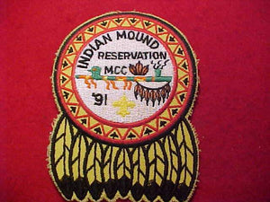 INDIAN MOUND RESV. PATCH, 1991, MILWAUKEE COUNTY COUNCIL