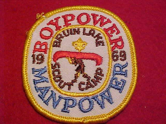 BRUIN LAKE SCOUT CAMP PATCH, 1969, BOYPOWER/MANPOWER