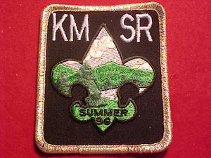K-M SCOUT RANCH, 1996 SUMMER CAMP