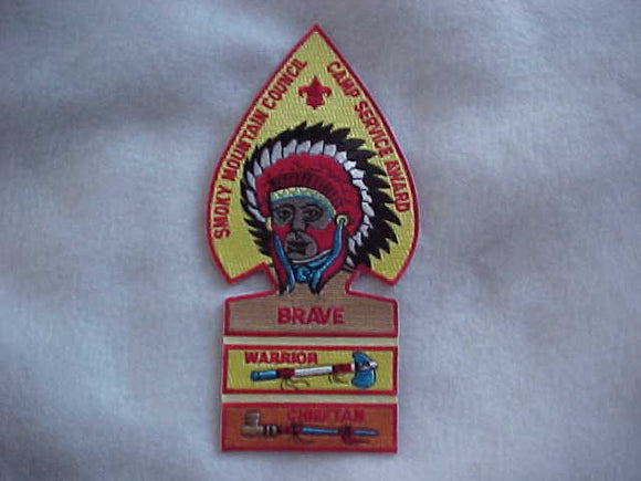 SMOKY MOUNTAIN C. JACKET PATCH, CAMP SERVICE AWARD, BRAVE/WARRIOR/CHIEFTAN, UNCUT, 3.5X7, YELLOW BDGR. ON ARROWHEAD