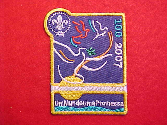 2007 PATCH, SCOUTING CENTENNIAL, PORTUGESE