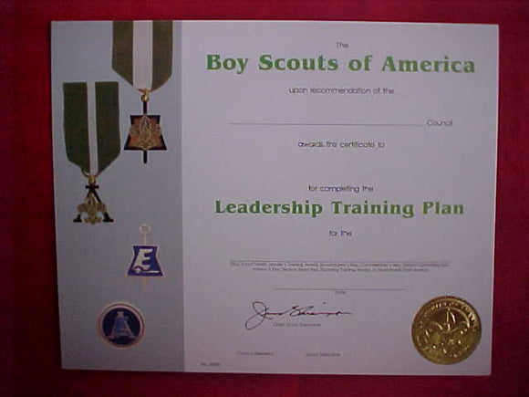 BSA CERTIFICATE, BLANK, COMPLETION OF LEADERSHIP TRAINING PLAN (#1)