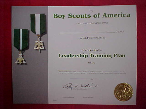 BSA CERTIFICATE, BLANK, COMPLETION OF LEADERSHIP TRAINING PLAN (#2)