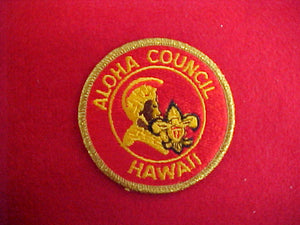 Aloha Council Hawaii Gmy Border