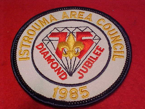 Istrouma Area C., Diamond Jubilee, 1985