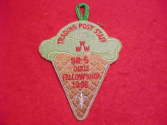 1996 DIXIE FELLOWSHIP PATCH, TRADING POST STAFF