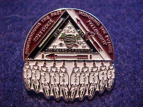 2015 DIXIE FELLOWSHIP PIN, SR-5