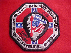 1976 SECTION SE3B DIXIE FELLOWSHIP PATCH