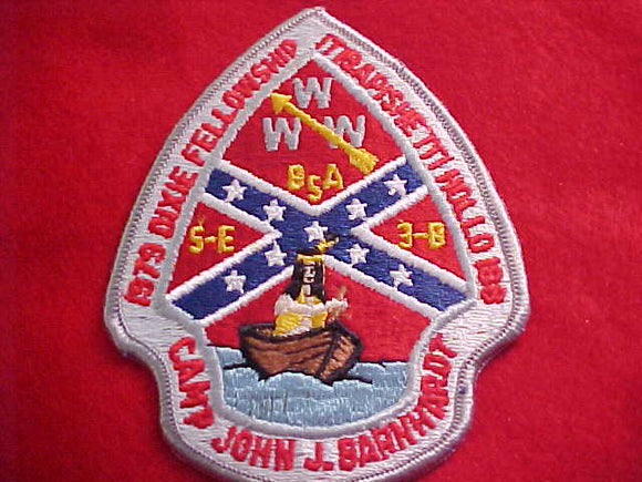 1979 SECTION SE3B DIXIE FELLOWSHIP PATCH