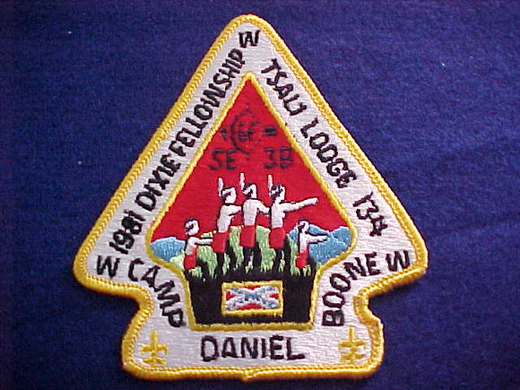 1981 SECTION SE3B DIXIE FELLOWSHIP PATCH