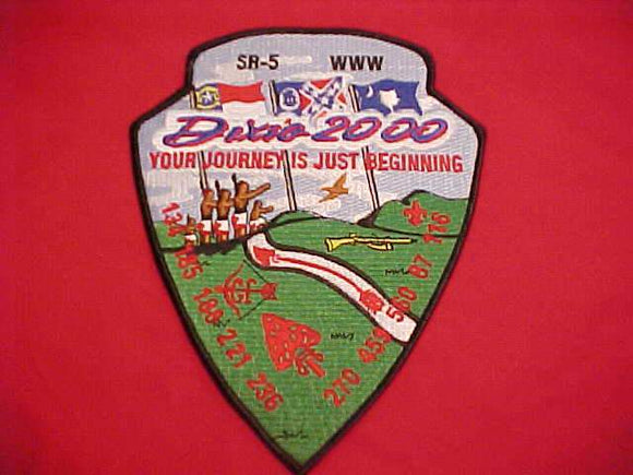 2000 DIXIE FELLOWSHIP JACKET PATCH, SECTION SR5