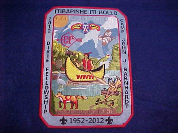 2012 DIXIE FELLOWSHIP JACKET PATCH, SECTION SR5, ITIBAPISHE ITI HOLLO, CAMP JOHN J. BARNHARDT