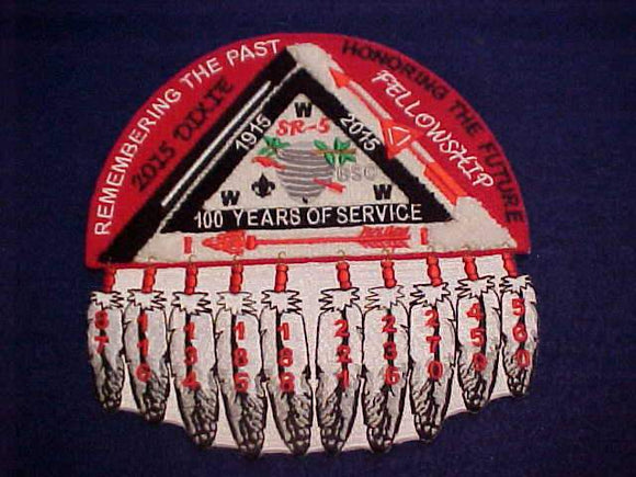 2015 DIXIE FELLOWSHIP JACKET PATCH, SECTION SR5, CHENILLE