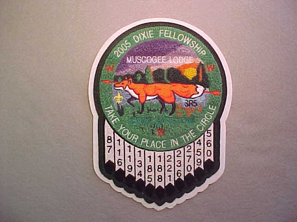 2005 SECTION SR-5 DIXIE FELLOWSHIP CHENILLE JACKET PATCH