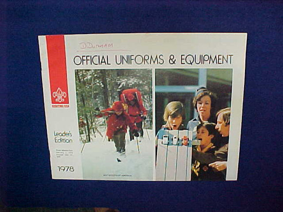 1978 OFFICIAL UNIFORMS AND EQUIPMENT,LEADER'S EDITION,11 X 8.5,16 PAGES