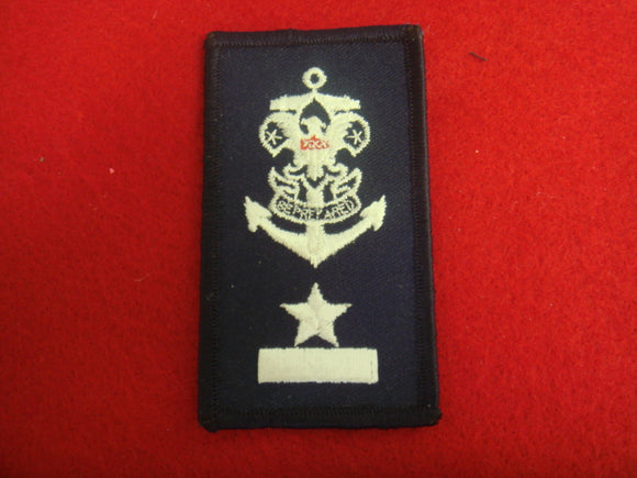 Sea Scout Skipper Rolled Border on Navy Twill 1988-Present