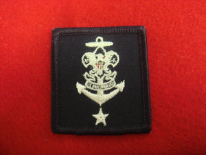 Sea Scout Mate Embr'd on Navy Twill 1988-Present