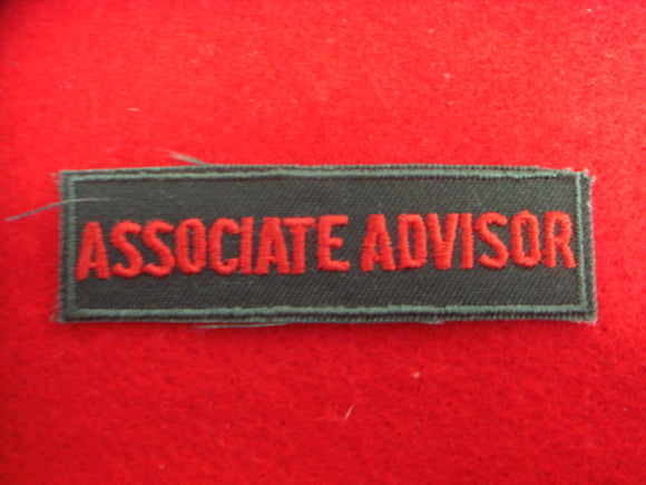 Associate Advisor 1958-79 Plastic Back