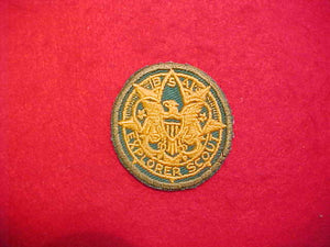 EXPLORER SCOUT DESIGN UNIVERSAL BADGE,52 MM(ADULT) PATCH,USED