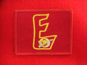 Explorer 1950-60 Patch