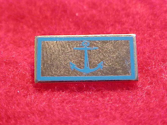 Venturing Bronze Award Pin, Sea Scouting