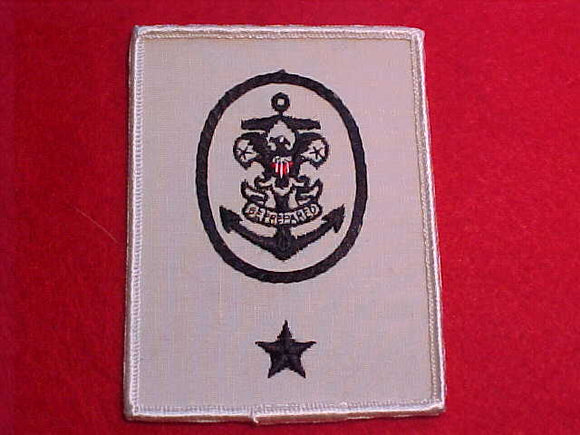 SEA EXPLORING SHIP COMMITTEE PATCH, WHITE TWILL, ROLLED BORDER, CLOTH BACK