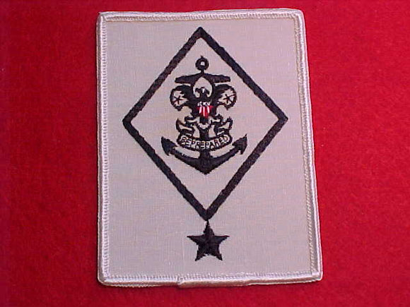 SEA EXPLORING SHIP CHAIRMAN PATCH, WHITE TWILL, ROLLED BORDER, CLOTH BACK