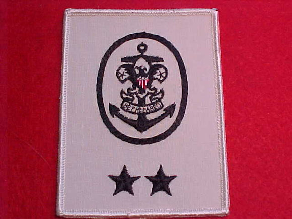 SEA EXPLORING LOCAL COMMITTEE PATCH, WHITE TWILL, ROLLED BORDER, CLOTH BACK